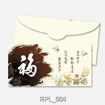 RPL_004