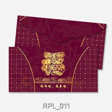 RPL_011