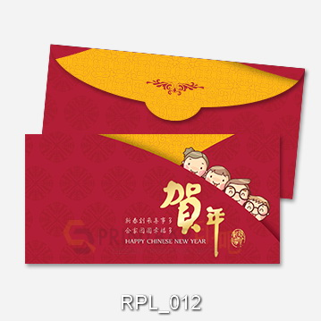 RPL_012