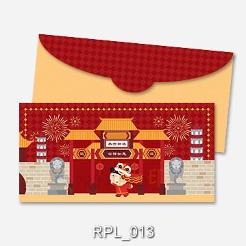 RPL_013