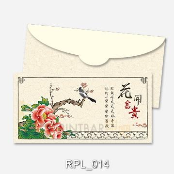 RPL_014