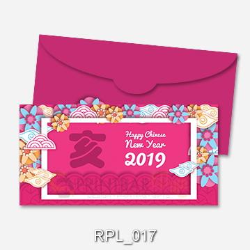 RPL_017