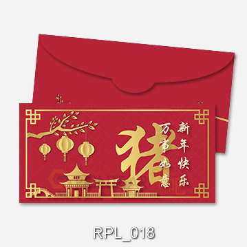 RPL_018