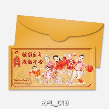 RPL_019