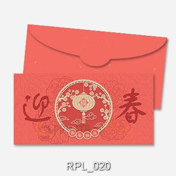 RPL_020