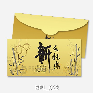 RPL_022