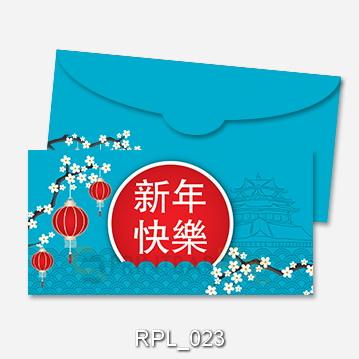 RPL_023