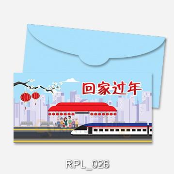 RPL_026