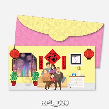 RPL_030