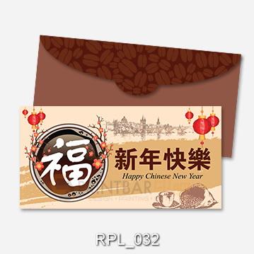 RPL_032