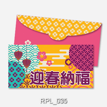 RPL_035