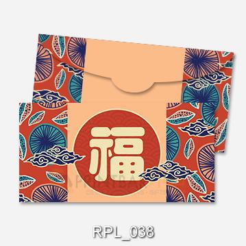 RPL_038