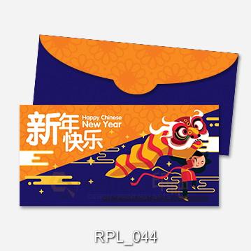 RPL_044