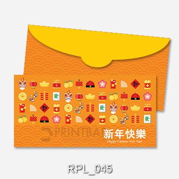 RPL_045