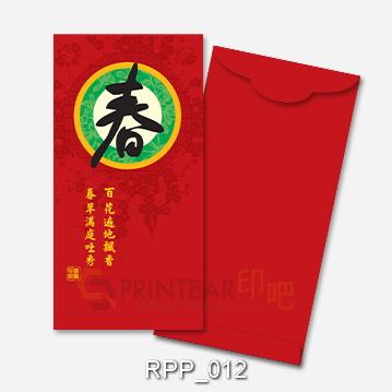 RPP_012