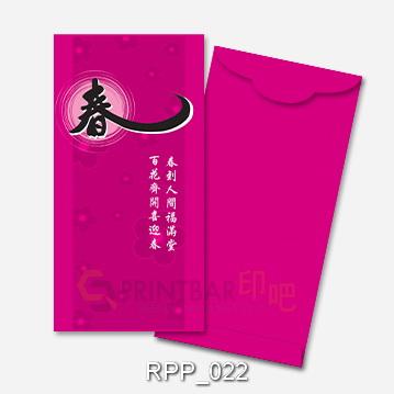 RPP_022
