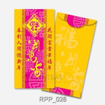 RPP_028