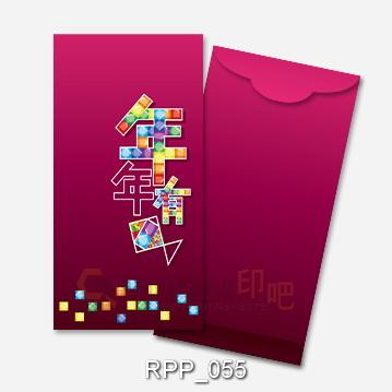 RPP_055