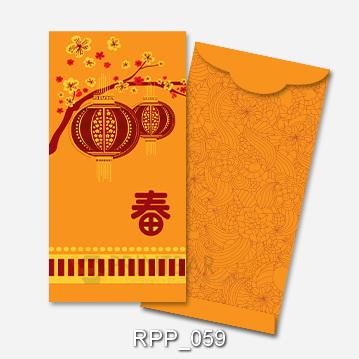 RPP_059