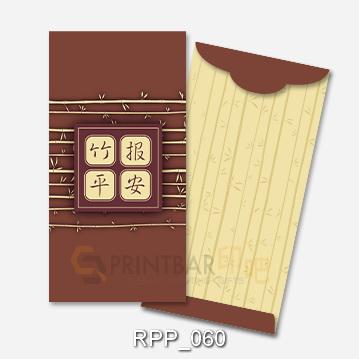 RPP_060