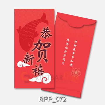 RPP_072