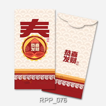 RPP_076