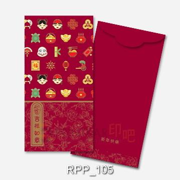 RPP_105
