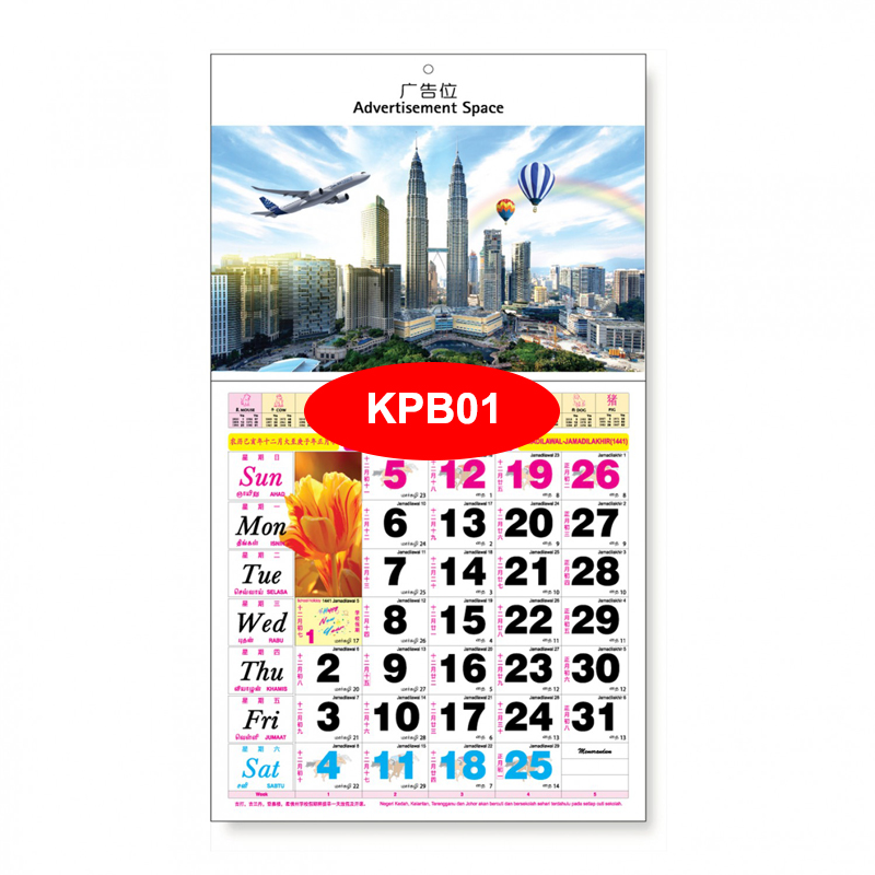Race Horse Calendar 2020 Ready Design Sq Printbar Design Printing Gifts Malaysia