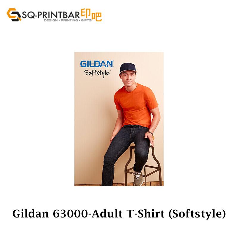 Gildan SoftStyle Adult Ring Spun T-Shirt