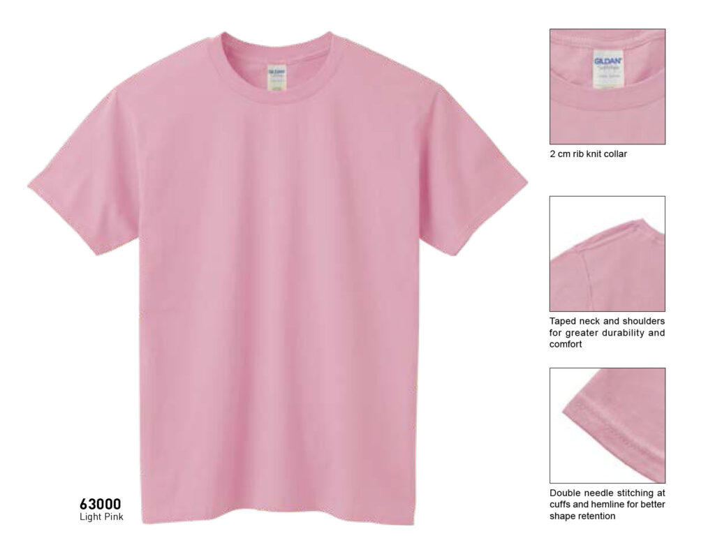 Gildan SoftStyle Adult Ring Spun T-Shirt 63000